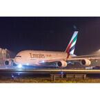 エミレーツ、世界初の2クラス構成のエアバスA380を披露 - 12月1日より導入