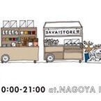 愛知県・名古屋パルコに福井県・鯖江市のものづくりショップが限定オープン
