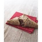 マクドナルドに冬の定番、あったかデザート「三角チョコパイ」が登場
