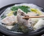 スッポンスープでふぐをしゃぶしゃぶ! 東京都・湯島の料理屋で提供開始