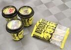 ファミリーマート、「IPPONグランプリ」とコラボしたアイスを発売