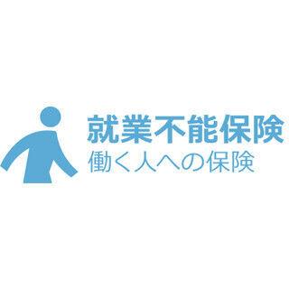 """フリーター・パートも年収150万円超なら""""就業不能保険""""加入可--ライフネット"""