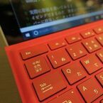 「案外いいじゃないか」、Surface Pro 4・Core m3モデルの使用感 - 阿久津良和のWindows Weekly Report