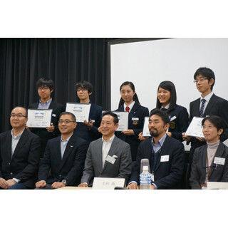 10代の若き研究者たちがバイオテクノロジーで世界へ挑戦! - WBT アンバサダー・プログラム