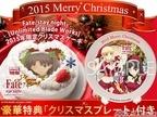 『Fate/stay night [UBW]』、サンタ姿の凛とセイバーがクリスマスケーキに