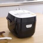 アイリスオーヤマ、お米家電へ参入 - 第1弾は31銘柄の米を炊き分ける炊飯器