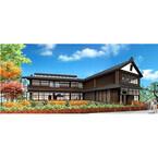 神奈川県・箱根に和モダン茶屋本陣「畔屋」- 芦ノ湖と富士山を望むカフェも