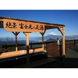 東京都から1時間半! 外国人も喜ぶ静岡県・伊豆長岡温泉はココがスゴい