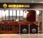 東京都千代田区に1人でも立ち寄れるビヤホール「銀座ライオン LEO」登場
