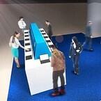 デル、ハイエンド液晶ディスプレイの体験イベントを開催 - 11月20日・21日