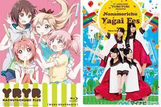 「ゆるゆり」、『なちゅやちゅみ! +』と『やがいふぇす』のBD/DVDが発売