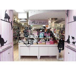 大阪府・梅田で、猫好きのための専門店「neko mart」2周年祭が開催