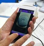 ET 2015 - ET優秀賞を受賞したNECの「物体指紋認証技術」とは