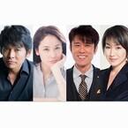 織田裕二、4年ぶりに映画主演! 「やるべき作品と役柄に出会えた」と大感激
