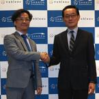 シャノンとTableau Japanが業務提携、アナリティクス市場を共同開拓