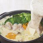 東京都・銀座で栄養豊富な自然薯とろろ鍋が堪能できる--味噌チーズ味など
