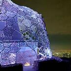 兵庫県・六甲山の六甲枝垂れに、LED照明で