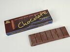 生チョコソース入り「板チョコ好きのアイス」がセブン-イレブン限定で発売