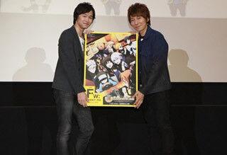 『Fw:ハマトラ』、聖地・横浜に名コンビ再び! 逢坂良太&羽多野渉が舞台挨拶