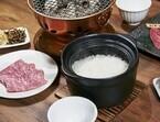 東京都・青山にA5ランクの国産和牛と土鍋ごはんが楽しめる焼肉店が登場