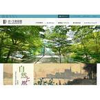 神奈川県・箱根の美術館でお気に入りの絵画を写メで投票するP-1グランプリ