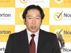 世界17カ国の調査から見えてきた、日本のネットセキュリティへの意識