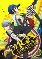 TVアニメ『ペルソナ4 ザ・ゴールデン』、MXほかで来年1月より再放送決定