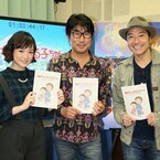 大原櫻子、『ちびまる子ちゃん』で声優初挑戦!「もっともっとやりたい」