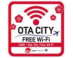 東京都・大田区で官民連携の無料Wi-Fiサービス、12月1日開始