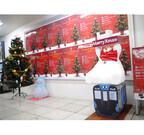 大阪府・梅田駅にスノーマン! 神戸三宮駅とともにクリスマスを彩る駅に変身