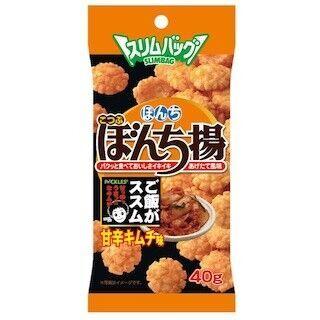 """""""ぼんち揚×ご飯がススムキムチ""""がコラボしたスリムバッグが登場"""