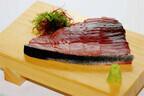 毎日まぐろの解体ショー! 東京都新宿区にまぐろ専門の料理店がオープン