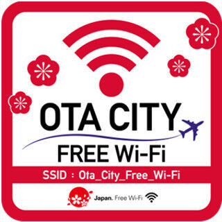 NTT、東京都・大田区の21エリア、112店舗で無料Wi-Fiサービス12月1日提供