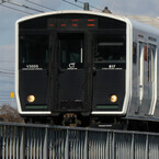 JR九州など九州の鉄道11社局、12/1から優先席付近「携帯電話混雑時オフ」に