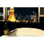 1日1室限定! 東京都のホテルでドンペリの「シャンパンバス」ステイ実施中