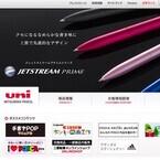 三菱鉛筆、アニメーター御用達「硬筆色鉛筆7700番」の生産継続を発表