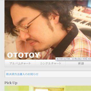 OTOTOY、BitCashとPayPal決済に対応 - 音源の再ダウンロード期限撤廃も