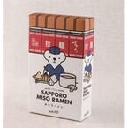 エア・ドゥ、札幌の老舗「すみれ」とのコラボ味噌ラーメンを機内限定で発売