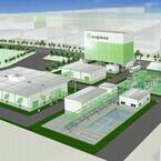 ユーグレナ、国産バイオジェットディーゼル燃料の実用化計画を発表
