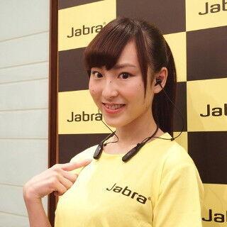 Jabra、ネックバンド型の軽量Bluetoothヘッドセット「HALO FUSION」