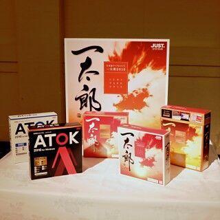 時代に対応する「一太郎 2016」と日本語入力を強く支援する「ATOK 2016」 - ジャストシステム発表会