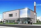 武蔵野銀行、「本庄支店」「本庄南支店」を移転統合しリニューアルオープン