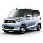 三菱自動車「eKスペース」の特別仕様車「Style Edition」を発売