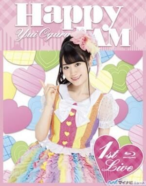 小倉唯、1st LIVE「HAPPY JAM」のスペシャルトレーラーを公開