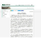 MVNOのあり方が変わる? - 日本通信とドコモの訴訟に関する声明を読み解く