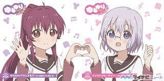 『ゆるゆり さん☆ハイ!』、「うた♪ソロ!」第3弾は綾乃&千歳が登場