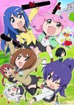 超高速ギャグアニメ『てーきゅう』、第7期が2016年1月11日より放送スタート