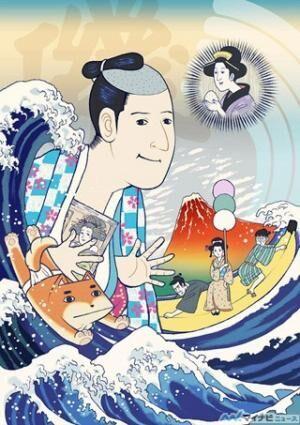 豆アニメ『磯部磯兵衛物語』、12月12日より「GYAO!」と「dTV」で配信開始
