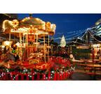 愛知県名古屋市でクリスマスマーケット - Xmas雑貨にステージイベントも