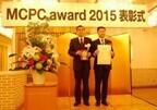 みずほ銀行、「MCPC award 2015」の